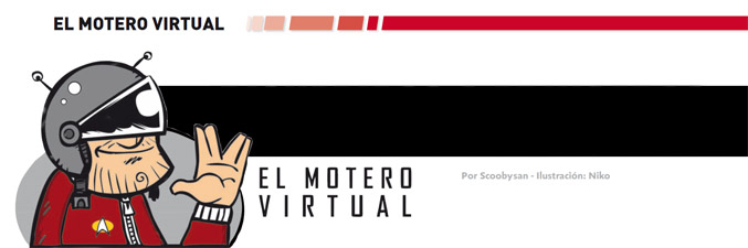 el-motero-virtual